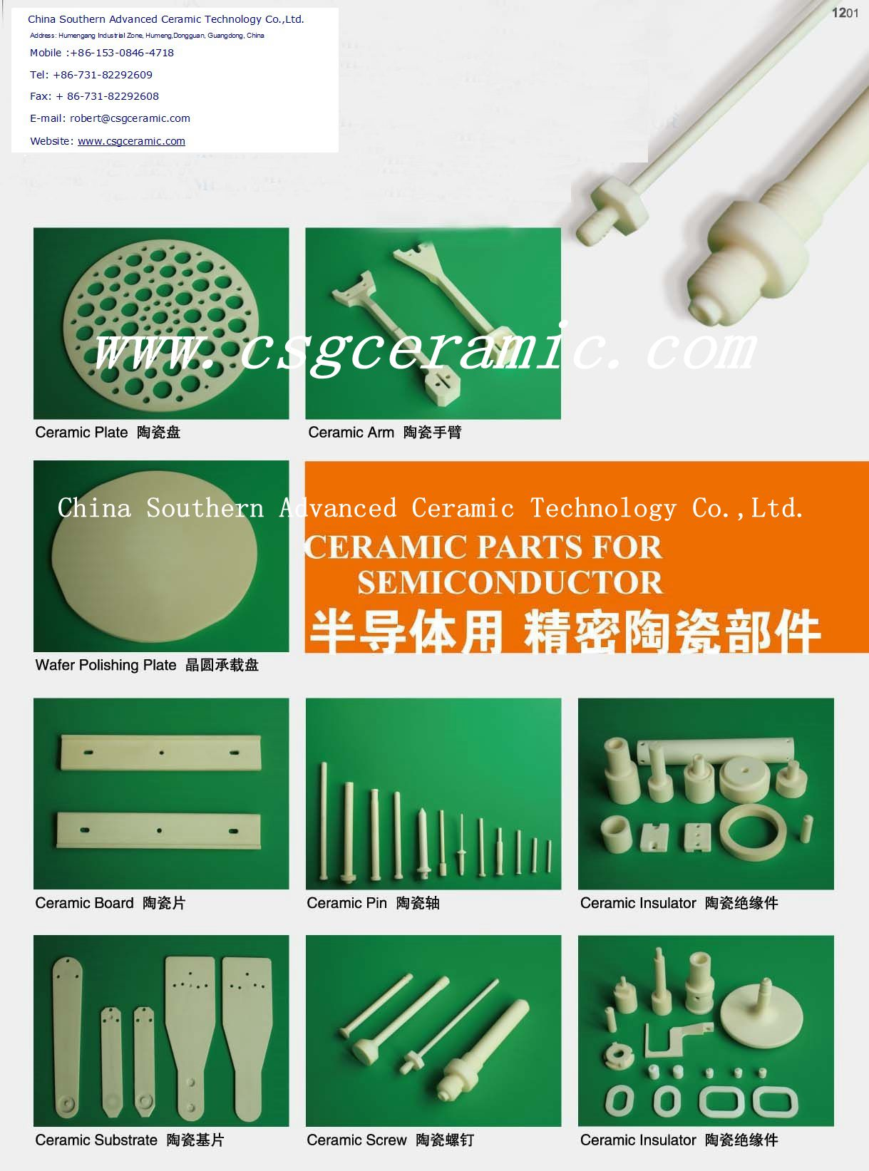 Ceramic Structural Parts
