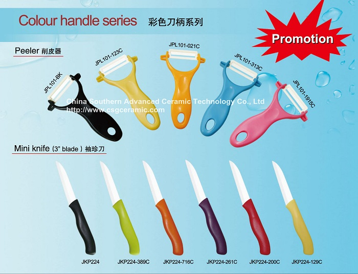 Zirconia Ceramic Knife